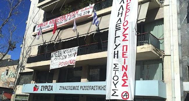 Anarchists-Occupied_SYRIZA